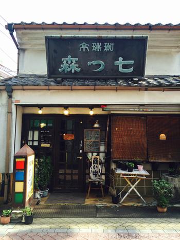高円寺の街並みにしっくり馴染んでいるコーヒー&喫茶店好きの聖地「七つ森」。このレトロな感じがたまりませんよね♪