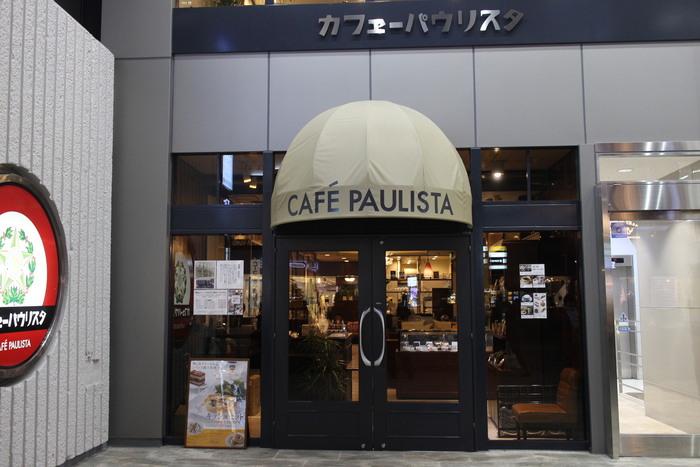銀座中央通りに位置する1910年創業の老舗カフェ「カフェーパウリスタ」。貫禄溢れる外観が素敵。
