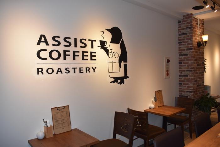 小伝馬町と神田の中間あたりに位置する「ASSIST COFFEE ROASTERY」。