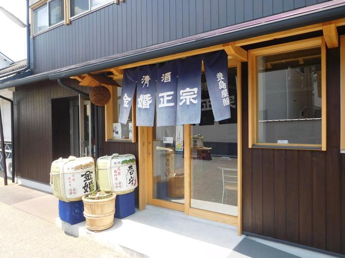 東村山市にある「豊島屋酒造」は、神田で1596年に酒店を始めた豊島屋を起源とする蔵元です。現在ここでは清酒や白酒、みりんの醸造・製造を行っていて、清酒「金婚」は明治神宮と神田明神に御神酒とし奉納されています。