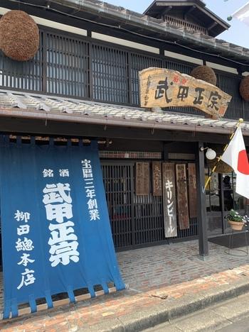 埼玉県内でも名水が多いことで知られる秩父にある「武甲酒造株式会社」。創業は江戸中期の1754年と古く、こちらの建物も200年以上前から使われているそう。趣きのある酒蔵で至極の日本酒を探してみましょう。