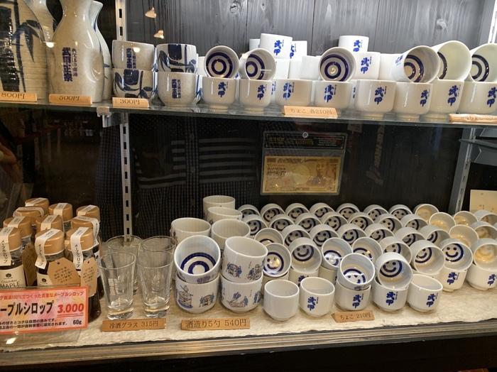 やや辛口で冷やでも熱燗でもおいしい「武甲正宗本醸造」など、江戸時代から作り続ける伝統的な日本酒だけでなく、梅とお米で作った日本初のリキュール「桃萌(もももえ)」のような新しいお酒作りにも積極的に取り組んでいます。あまり日本酒を飲む機会がないという女性にも飲みやすいお酒にきっと出合えますよ。