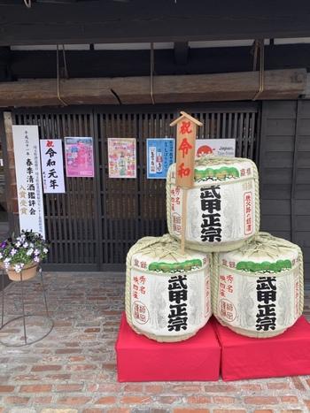 都内近郊でみつけた「日本酒の酒蔵」造り手の想いと歴史を感じる日帰り旅