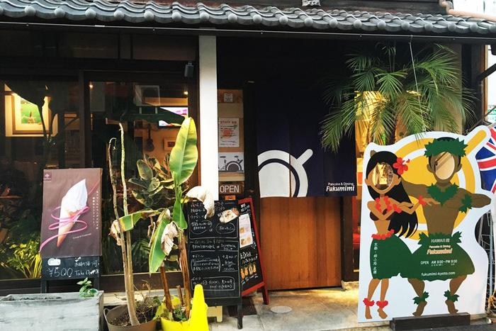 ハワイが大好きなオーナーさんがオープンさせた、ハワイづくしのお店です。家の造りは町家ながら、南国を思わせる観葉植物が外にも中にもたくさん飾られています。店頭に置かれたパネルも可愛らしいです。