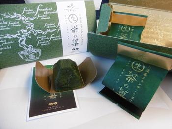 濃茶をフォンダンショコラとして楽しめる「生茶の菓」。しっとりとなめらかな食感で、濃茶の味の深みが際立ちます。