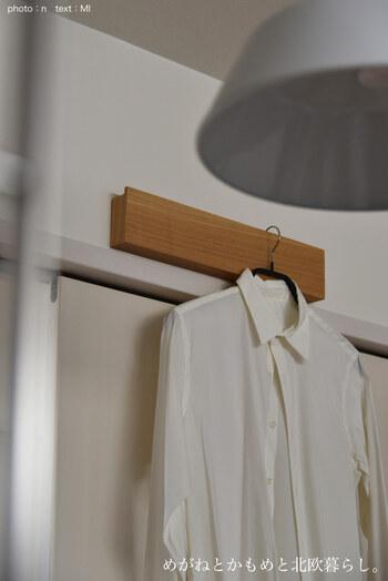 翌日に着ていく洋服など、ちょっと掛けておきたいときに重宝するのが、無印良品の「壁に付けられる家具シリーズ」の長押タイプ。ハンガーを掛けるのはもちろん、フックと組み合わせてバッグなどを掛けるのにもちょうどいいサイズ感です。