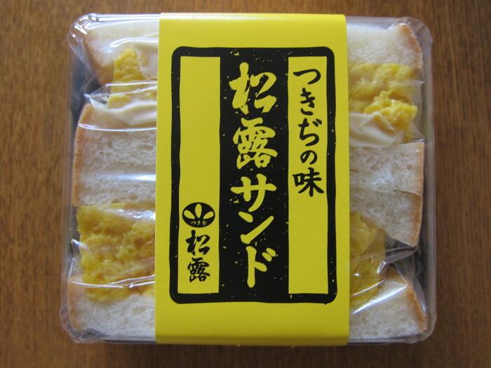 マヨネーズを塗った耳付きの柔らかなパンに、茨城県の指定農場から直送の新鮮な卵とコクのある出汁から焼き上げた玉子焼きをサンド。 玉子焼きサンドのラインナップは他に、『赤サンド』(一味唐辛子入り)と『青サンド』(吉野川青のり入り)がセットになった『赤青 松露サンド』、『チーズin松露サンド』(パルメザンチーズ入り)、『どようのうまきサンド』(国産うなぎ入り)が。