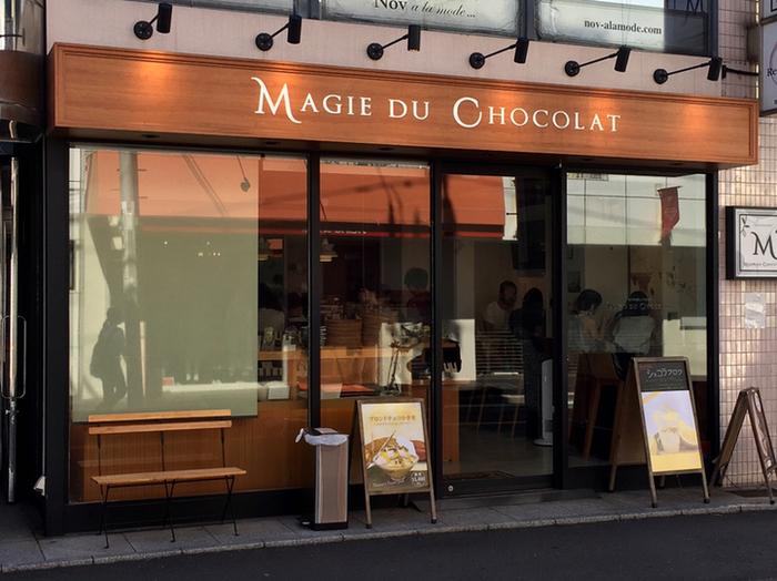 """自由が丘駅を出てすぐの学園通り沿いにある「MAGIE DU CHOCOLAT(マジドゥショコラ)」は、カカオ豆からチョコレートになるまでのすべての工程を手がける""""ビーントゥーバー""""にこだわった専門店です。"""