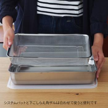 こちらは家事問屋の角形ザル。同シリーズのバットと合わせて使えば、揚げ物の油切りに使えます。網と違ってザルタイプなので、揚げ物をポイポイ入れても転がることがなく、そのまま持ち運びもできて便利。油切り以外にも普通のザルとしても使えますよ。