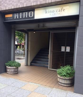 札幌を代表する単館系の老舗ミニシアター「シアターキノ」に併設されているカフェが、こちらの「KINOCAFE (キノ カフェ)」。  映画を観た後のほっとひと息に、利用してみませんか。
