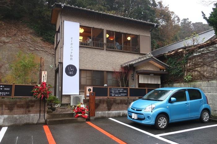 極楽寺駅から徒歩1分に、素敵な一軒家のオーガニックレストランがあります♪