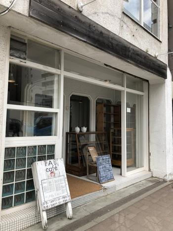 古い建物をリノベーションして営業している「FABcafe (ファブカフェ)」。
