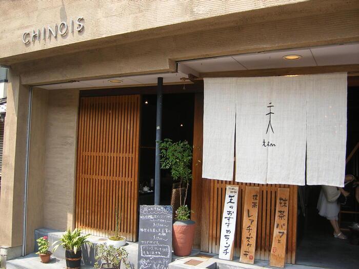 清水寺近くにある和カフェ。併設されたショップでは和雑貨や陶器、カトラリーなど手作りのアイテムが取り扱われています。