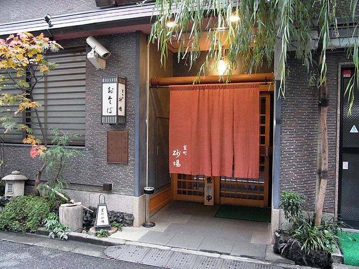 日本橋の「室町砂場」は『天ざる』『天もり』発祥のお店として知られています。今回紹介する「あられ蕎麦」や「花巻」という江戸の風情を表現したメニューも健在です。