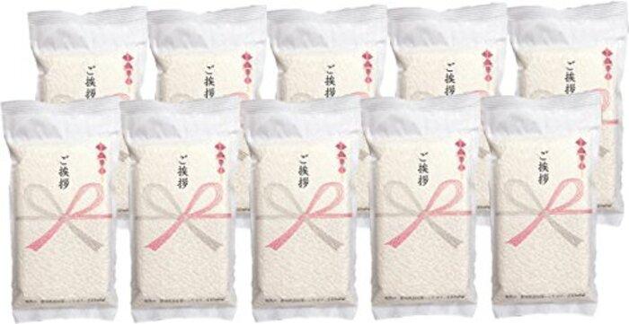 新米 令和元年産 無洗米 新潟コシヒカリ 2合 (300g)×10個 真空包装【ハーベストシーズン】