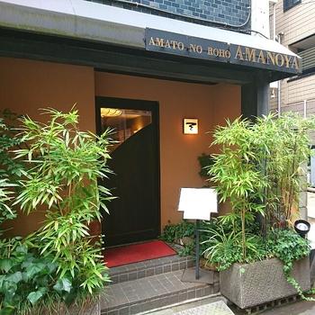 前身は1922(昭和7)年に大阪・曾根崎で創業。2002年、本店を麻布十番に移して以来、お好み焼きも提供する甘味処として高評を得ています。 2015年-2019年まで連続でミシュランビブグルマン(お好み焼き部門)を獲得。