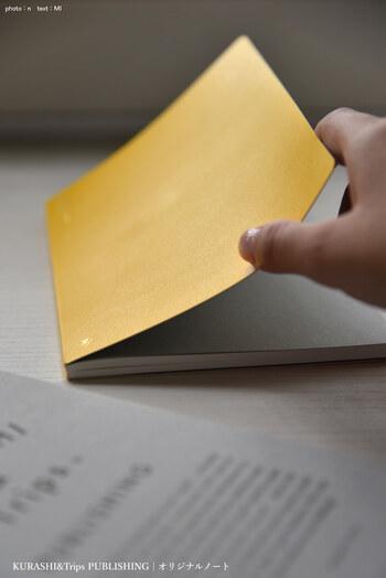 子どもの頃は決められた、いわゆる学習用のノートを使っていたものですが、好みのノートをしっかりと吟味して使うことができるのは大人の勉強の醍醐味のひとつです。