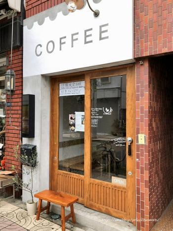 2019年2月にオープンしたばかりの新しいカフェ「Up to you coffee(アップトゥーユーコーヒー)」は、かっぱ橋本通りを松が丘方面に歩いたところにあります。合羽橋商店街からもアクセスしやすいですよ。