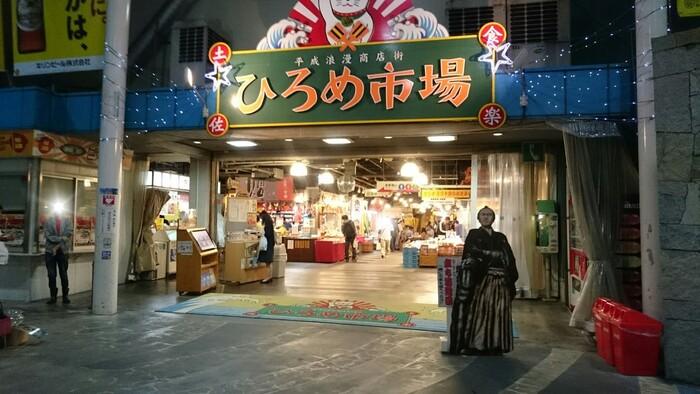ひろめ市場は、高知県の高知城近くにある人気の市場です。JR高知駅からも車で5分程とアクセスが良く、観光にもおすすめです。高知の名産や新鮮な魚介がたくさん集まる市場で、大変活気がありイベントも多く開かれています。