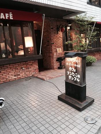 """店名はフランス語で""""角の看板""""の意。1975年の開業当初、静かなブームとなった原宿店に次いで、1985年にオープンしました。 東急大井町線の線路沿いにありますが、外とは一線を画したお店の雰囲気が心を落ち着かせてくれます。23時までオープン。""""夜カフェ""""可能。"""