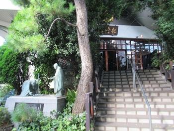 初心坐禅会 毎第一日曜日 朝7:30から受付 お布施:100円以上