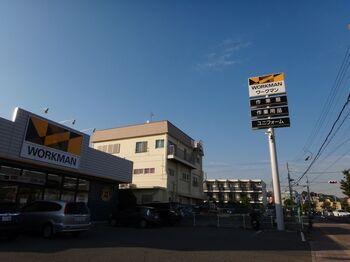 日本全国で800店舗を超える、作業服の小売りでシェアNO.1を誇る「ワークマン」。タフな使用にも耐える作業用の防寒手袋の品ぞろえも豊富なので、一度店舗を覗いてみるのはいかがでしょうか?