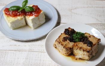 お肉の代わりに…とは言っても、豆腐ステーキは全く同じ味ではないので、始めは抵抗があるかもしれません。でも、豆腐ステーキならではの美味しさもぜひ堪能してみてください。豆腐の美味しさを引き出すレシピによって、いつもとは違ったヘルシーな豆腐の美味しさに出会えるでしょう♪
