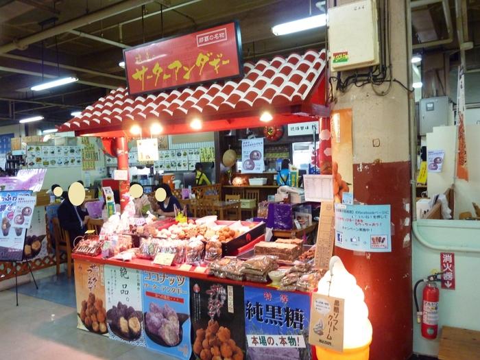 沖縄といえばサーターアンダギー!シンプルな素材で手作りされたゴツゴツとしたドーナツは、食べ応えも十分です。揚げたてのサーターアンダギーはまた格別な美味しさです!
