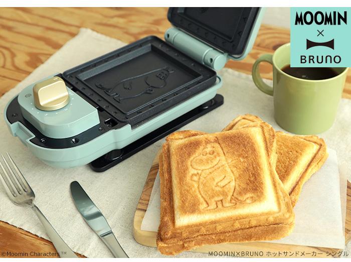 《パン派・ごはん派さん別》朝食作りが楽しくなる「キッチンアイテム」13選