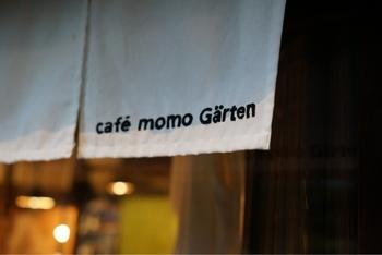まだ行ったことのない【都内】裏通りにあるレストラン、カフェへ