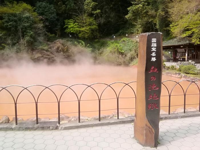 「血の池」というネーミングだけでぞっとしてしまうのが、こちらの地獄。  酸化鉄などを含んだ赤い熱泥が噴出されることによって、このような赤い池になったそう。奈良時代に編纂された「豊後国風土記」にも、この血の池地獄についての記述が見つかっており、1300年以上前からあったとされています。  そんな時代に想いを馳せつつ、血の池地獄を見つめてみてはいかがでしょう。