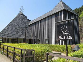 大分駅から一時間ほど車を走らせて、竹田市の「長湯温泉」にある「ラムネ温泉館」へ。  こちらは、日本一の炭酸泉。入浴すれば肌にプチプチとに泡がつく、高濃度の炭酸ガスを含んだ温泉を楽しめるんですよ。  ちなみに「ラムネ温泉館」は日本を代表する建築家、藤森照信氏の設計によるもの。建築×自然との融合を感じさせるデザインで、その場に行くだけでも心が和みますよ。
