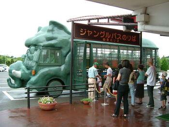 なんと、日本最大級!  圧倒的規模で楽しめるサファリパーク形式の動物園「九州自然動物公園 アフリカンサファリ」が、大分県宇佐市にあります。  ちなみに別府駅からは、アフリカンサファリ直行バスがありますよ。