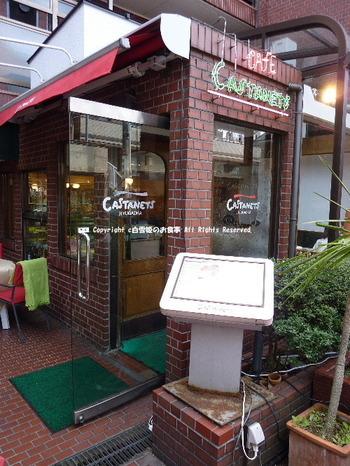 学園通りと自由通りの中間に、1977年オープン。初めてのイタリアンは家族で出かけたこの店、という地元民多し*