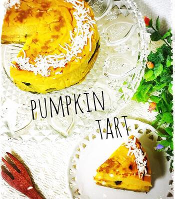 卵・乳製品・砂糖不使用で、豆腐を使ったパンプキンタルト。かぼちゃの優しい甘みがうれしいヘルシーなお菓子です。材料を混ぜて焼くだけの簡単さも、忙しい方におすすめ。