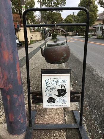 鎌倉駅から市役所通りを徒歩約7分。ちょうど税務署の前あたり、味のあるヤカンが目印の「ブンブン紅茶店」に到着します。