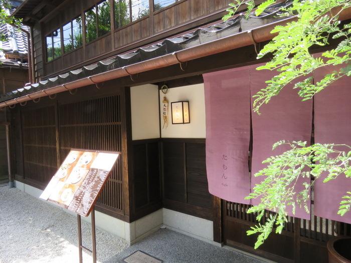 宇多須神社の門前に佇む古民家パンケーキカフェ。タレントで女優のMEGUMIさんがオーナーをされていることでも有名なお店です。