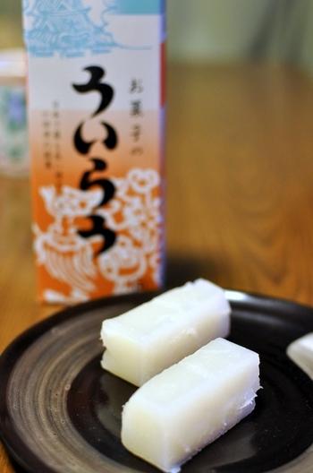 外郎家では現在も、薬とお菓子の両方のういろうを製造・販売しています。小田原の特産品として売られるお菓子のういろうは、名古屋のものと比べるとやや固く、しっかりとした作りになっています。