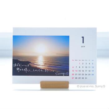スマホアプリから、ぱぱっと写真入りカレンダーを注文する方法もあり、思いのほか簡単です。  コツをおさえれば、どんどん作りたくなってしまうかもしれませんよ♪