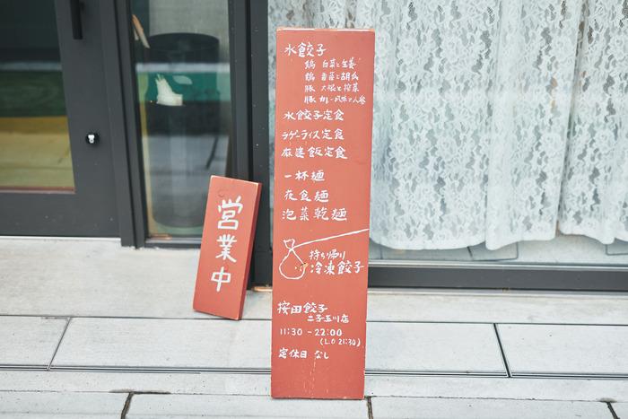 【連載】ふたりのマイルール  vol.4 - 相手も自分も心地よく。 「頑張らない」のさじ加減