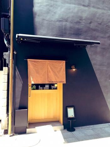 小伝馬町に4月にオープンした「イルマン堂」。シンプルな佇まいの素敵な外観です。ここは落ち着いてゆったり時間を過ごしたいときにぴったりのカフェなのだとか。