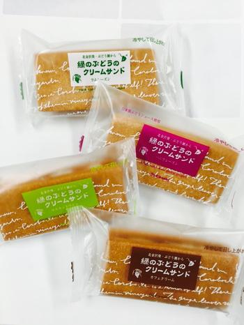 金沢ではレストランとしても有名な【ぶどうの木】。その洋菓子工房で作られる「緑のぶどうのクリームサンド」は、お店を代表するお菓子です。