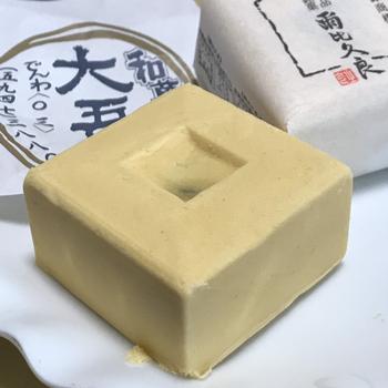 大吾は、練馬区の大泉学園駅にある地元で愛される和菓子店です。こちらの看板メニュー「 爾比久良(にいくら)」は、昭和天皇にも献上された名産品です。