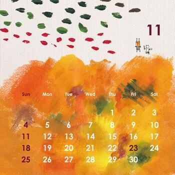 手書きアートのうえに、カレンダーの日付けをのせてしまうのも、ひとつの手。  秋の深まっていく山の景色を、このようにダイナミックに表現するのも素敵です。