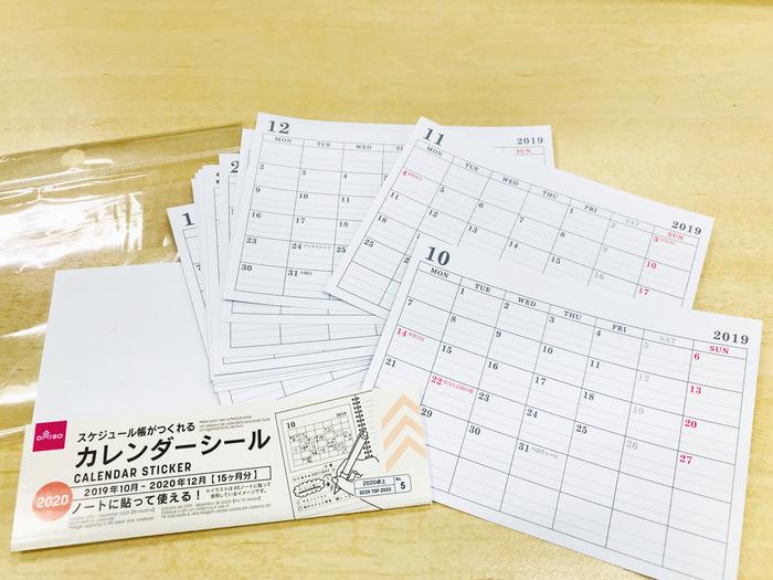 ダイソーの「カレンダーシール」という商品も便利。  その名の通り《シール》になっているので、好みの紙に貼れば、あっという間に手作りカレンダーの出来上がり♪ またノートに貼れば、すぐスケジュール帳に早変わりします*
