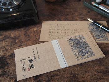 水引や亀など、めでたいとされる吉祥紋様をデザインに取り入れた一筆箋。伝統的な和柄を取り入れつつ、クラフト紙や横書きのレイアウトで、モダンな雰囲気も醸しだしています。