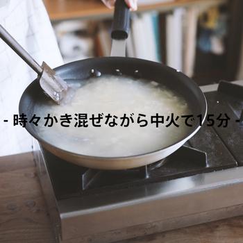 【明日なにつくる?】時短でおいしく!レパートリー広がるお魚レシピ