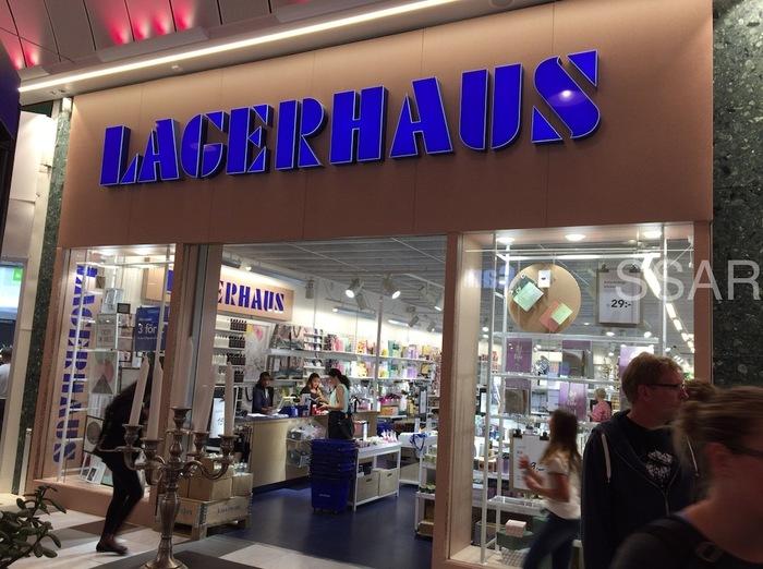 格安雑貨店といえばラガハウス。  都市部には必ず路面店があるブランドです。  ちょっとした紙袋や紙ナプキン、キャンドルなど、日用品がプチプラで手に入りますよ。