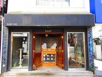 「ツムギ」は、人気のエリア吉祥寺に2019年10月1日オープンした、全く新しいおはぎを提供する専門店です。普段衣料品店を行っているお店を間借りして営業しており、火曜日と木曜日にオープンしています。