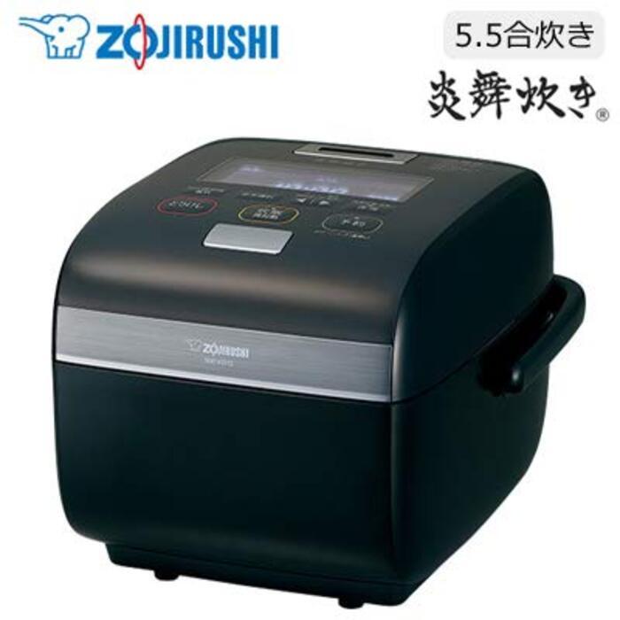 象印 圧力IH炊飯ジャー(5.5合炊き) 黒漆 ZOJIRUSHI 炎舞炊き NW-KB10-BZ